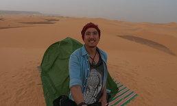 "Western Sahara แผ่นดินไร้ประเทศ ใน ""เถื่อน Travel Season 2"""