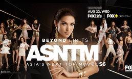เมื่อประเทศไทยกลายเป็นรันเวย์ของสาวๆ Asia Next Top Model Cycle 6
