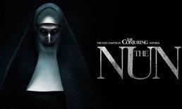 The Nun และจักรวาล The Conjuring ที่คุณอาจยังไม่รู้?