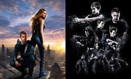 รับไม้ต่อจากแฮร์รี่ พอตเตอร์ โมโนส่ง Divergent - Insurgent โกยเรตติ้งสองภาครวด