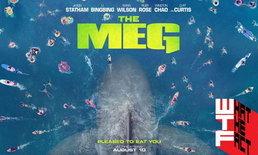 The Meg ฉลามทะเลจีน ดาราจีน ทุนสร้างจีน