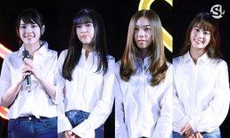 """""""เฌอปราง"""" นำทีม 8 สาว BNK48 ประเดิมซีรีส์เรื่องแรกกับ GDH"""