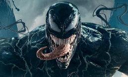 รีวิว Venom คู่จิ้น ปรสิตต่างดาว!