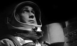รีวิว First Man คนเศร้าบนดวงจันทร์