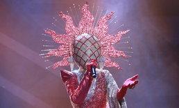 DIVA ทรงพลัง หน้ากาก The Sun คว้าแชมป์ The Mask Project A