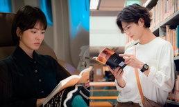 """""""พัคโบกอม-ซงฮเยคโย"""" ดราม่ารักต่างฐานะ ใน """"Encounter"""" ซีรีส์เกาหลีที่ถูกจับตามอง!"""