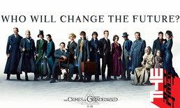 รีวิว Fantastic Beasts: The Crimes of Grindelwald (2018) แอ็คชั่นมากหน่อย มืดหม่นกำลังเหมาะ