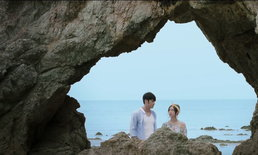 รีวิว Gravity of Love หนังรักโรแมนติกขายพระนางสไตล์ละครหลังข่าว