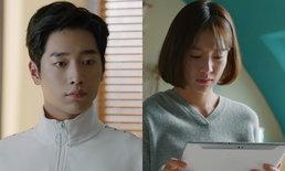 """""""ซอคังจุน"""" เศร้าหนัก """"กงซึงยอน"""" ยื่นซองขาว ขอลาออก Are You Human?"""
