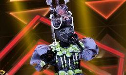 อึ้งจัด! เดากันผิดทาง The Mask Line Thai กระชากหน้ากากแก้วหน้าม้า