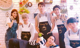 Sugar Cafe เปิดตำรับรักนายหน้าหวาน จากนิยายสู่ภาพยนตร์