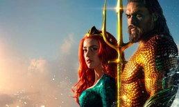 รีวิว Aquaman อควาแมน เจ้าสมุทร - ได้เวลาแฟน DC หวีดแรงๆ