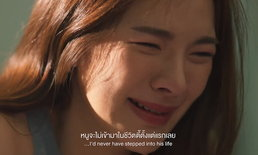 """สุดเศร้า! รักดวงชงของ """"นนกุล-ปันปัน"""" ในตัวอย่าง """"Bangkok รัก Stories ตอน เรื่องที่ขอจากฟ้า"""""""