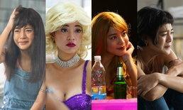 """""""สายป่าน"""" กลายเป็นสาว 4 บุคลิกในผู้หญิง 1 คน """"Bangkok รัก Stories ตอน สิ่งของ"""""""
