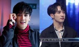 """""""พีค กองทัพ"""" หนุ่มหล่อวัย 17 โชว์สกิลนักร้องเสียงเพราะใน I Can See Your Voice ที่เกาหลี"""