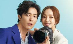 น่าดูเวอร์! พัคมินยอง-คิมแจอุค ใน Her Private Life ซีรีส์เกาหลีเรื่องใหม่