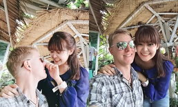 รักข้ามขอบฟ้า! พรหมลิขิตสาวไทย หลงทางจนได้แฟนฝรั่ง Couple or Not?