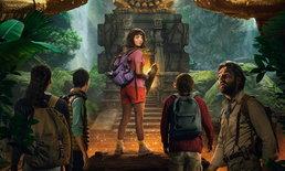 ตะโกนก้องตะลุยป่าไปกับดอร่า ในตัวอย่างแรก Dora and the Lost City of Gold