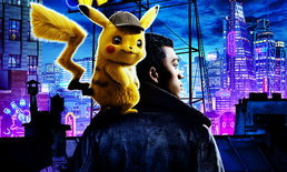 รีวิว Pokemon Detective Pikachu ไลฟ์แอ็คชั่นฉบับแฟนโปเกมอน