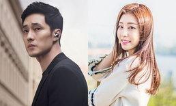 """คอนเฟิร์ม """"โซจีซอบ"""" ออกเดตนักข่าวสาว """"โจอึนจอง"""" อายุห่างกัน 17 ปี"""