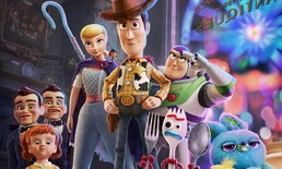"""รีวิว Toy Story 4 การให้ """"คุณค่า"""" กับชีวิต"""