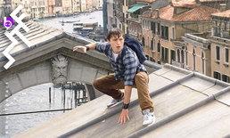 [รีวิว] Spider-Man Far From Home – บทพิสูจน์ของปีเตอร์ พาร์คเกอร์