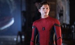 [สปอยล์] พาแกะ 6 ปริศนาใหญ่ ที่ Marvel ทิ้งไว้ใน End credit ของ Spider-Man: Far From Home
