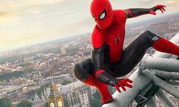 Spider-Man: Far from Home ไม่เอาแล้วไลฟ์สไตล์แบบฮีโร่