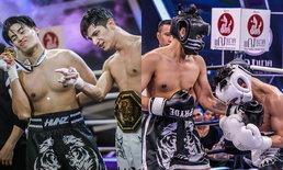 "10 Fight 10 ""ชิน ชินวุฒ vs ฮั่น อิสริยะ"" พักเต้นเท้าไฟมาใส่นวมดวลหมัด"