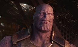 แท้จริงแล้ว Thanos เป็นฝ่ายยอมให้ถูกฆ่าใน Avengers: Endgame