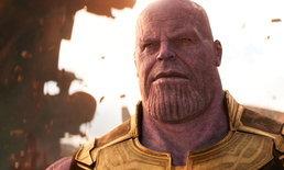 แท้จริงแล้ว Thanos เพลิดเพลินเมื่อเห็นตัวเองถูก Avengers ฆ่าใน Endgame
