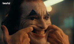 Joaquin Phoenix เผยที่มาของเสียงหัวเราะของ Joker