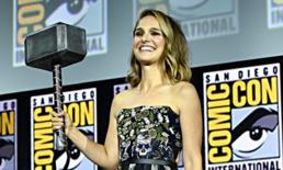 น่าดูมาก! นาตาลี พอร์ตแมน คัมแบ็กเป็นเทพเจ้าสายฟ้าเวอร์ชั่นผู้หญิงใน Thor: Love and Thunder