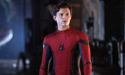 Spider Man: Far From Home ทำรายได้เกิน 1 พันล้านเหรียญสหรัฐแล้ว