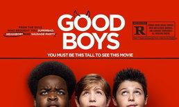 Good Boys หนังเด็ก ที่ไม่ได้สร้างมาให้เด็กดู!