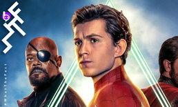 กระแสเกินคาด Spider-Man: Far From Home พร้อมฉากพิเศษแทบไม่มีคนดู