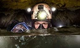 """""""นางนอน"""" (The Cave) ส่งตัวอย่างแรกทรงพลัง เปิดภารกิจช่วย 13 ชีวิตถ้ำหลวง"""
