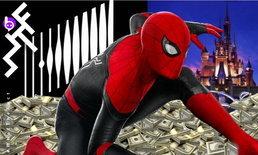 Disney อธิบาย ทำไมการซื้อลิขสิทธิ์ Spider-Man จึงจะไม่เกิดขึ้น!