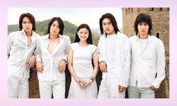 GMMTV ประกาศสร้าง F4 เวอร์ชั่นไทย ชาวเน็ตเปิดแคสติ้ง(มโน)