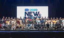 GMMTV เปิดผังหนัง-ซีรีส์ปี 2020 พร้อมเซอร์ไพรส์โปรเจกต์ยักษ์!