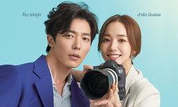 """Her private life"" ชื่อไทย ""รักไม่ลับฉบับแฟนเกิร์ล"" เตรียมลงจอช่อง 7"