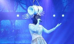 """""""The Mask จักรราศี"""" ถอดหน้ากากราศีกุมภ์ สาวเสียงหวานชื่อหล่นมาจากฟ้า"""