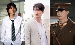 """8 ผลงานสุดฮอตของ """"ฮยอนบิน"""" โอปป้าลักยิ้มโลกละลาย"""
