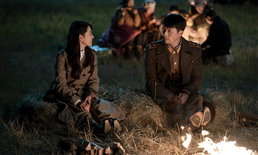 """พรรคการเมืองเกาหลีใต้ไม่พอใจ """"Crash Landing on You"""" ตีแผ่มุมเกาหลีเหนือดีเกินไป"""