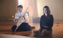 """""""แบงค์-พิม"""" พักรบ จับมือปลอมเป็นผีดนตรีไทยไขปริศนา """"พรายสังคีต"""""""