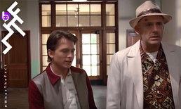 จะเป็นยังไง? เมื่อ Robert Downey Jr. และ Tom Holland เล่น Back to the Future