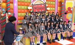 ทั้งฮาทั้งน่ารัก! วงไอดอล AKB48 กับภารกิจสุดท้าทายในรายการ AKBINGO!
