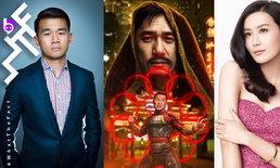 สองนักแสดงจีนเข้าร่วม หนังฮีโร่มาร์เวล Shang-Chi and the Legend of the Ten Rings