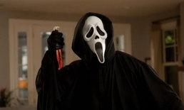 """ยังไม่เลิก """"หวีด"""" Scream หนังไล่เชือดในตำนานเตรียมกลับมาคืนจออีกครั้ง"""