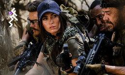 หายคิดถึง Megan Fox กลับมาแล้ว ใน Rogue หนังบู๊ที่ต้องเผชิญหน้ากับผู้ร้ายและสิงโต